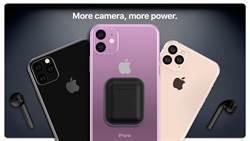 蘋果官方保護殼提前曝光 2019年iPhone選這個名字