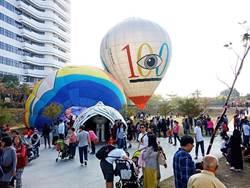 興富發寵愛客戶無極限!連熱氣球都搬到接待中心來