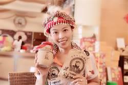 以公主之力推動舞鶴農產進步 柚香與咖啡的美妙結合