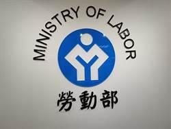 勞動部公布無薪假人數 2257人再創今年新高