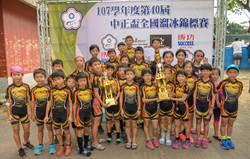 新湖國小榮獲獎勵體育國小組績優學校