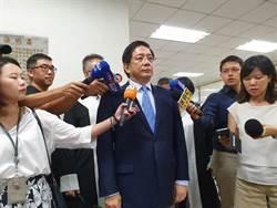 公懲會認定管違法兼職 台大自主聯盟斥:國家機器迫害人權