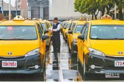 計程車升級2.0計畫 建立評鑑淘汰不適任司機
