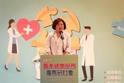 罷工預告期 勞動部長:建議交通委員會討論