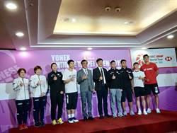 台北羽球賽開打 周天成盼能奪冠