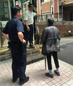 老婦人練舞忘記路 警挨家挨戶幫她找