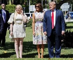 爆川普嫌女兒太胖!白宮美女特助被炒了