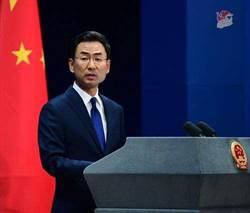 所羅門群島將與台灣斷交?陸外交部:世上只有一個中國