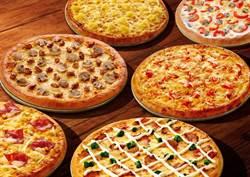 開學季拚買氣 達美樂推大披薩殺很大
