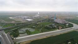 嘉義馬稠後產業園區二期開發 預計明年招商