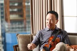 小提琴家金大衛演奏心法:想拉好琴 先和音樂談戀愛