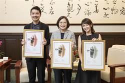 台灣人IDA得獎 蔡英文讚許獲世界肯定