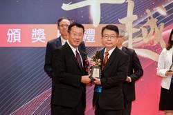 華南銀行 獲「保戶服務卓越獎」