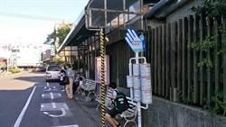 危險候車亭掰掰!「三芝站」9月底將移至中山停車場前