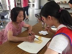 南開科大打造南投不老城鎮 學生與社區長輩一起共創青銀生命故事