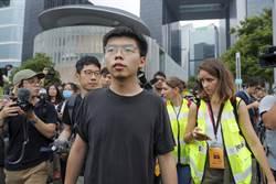 綠營未承諾訂難民法 網友笑:不是要撐香港?