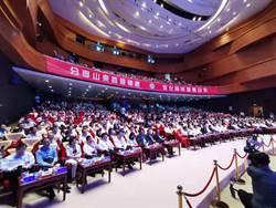 「聚焦新動能,共享新機遇」第25屆魯台經貿洽談會在濰坊開幕
