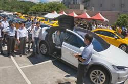 台灣大車隊革新服務 「寶寶多元」防疫專車試營運