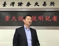 聯華總經理景虎士退休 副總林信宏升任