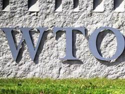 陸在WTO提起訴訟 控美對3000億美元商品加稅
