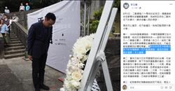 朱立倫談二戰80周年 遺憾日本政府迄未道歉