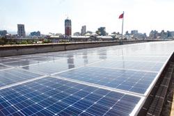 拚太陽光電 鎖定台商回台廠房屋頂