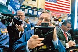 美國降息風 優高收債抗波動