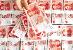 人幣年底或貶破7.2 留意美降息次數