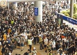 政府關懷香港 要有國安評估