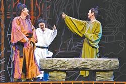 北京人藝戲說杜甫朋友圈