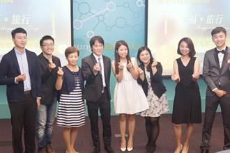 中市法制局《幸福•旅行》微電影首映 推廣免費法律諮詢及消保服務