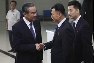 中國外長王毅訪北韓 可能討論金正恩訪中