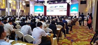 「農業大發展 鄉村大振興」海峽兩岸農業論壇在濰坊成功舉辦