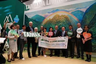 國際博物館協會京都大會展現台灣多元文化能量