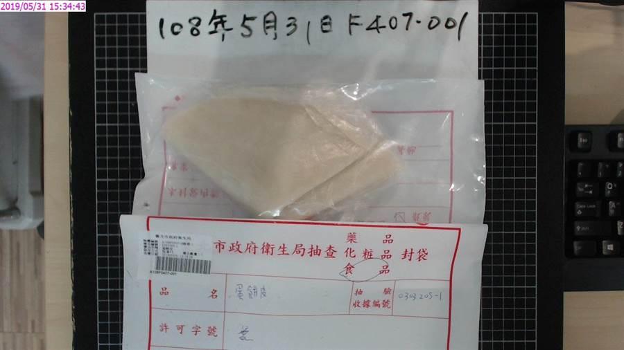 2019.09.02台北市中山區慢慢早食堂被檢驗出蛋餅皮添加防腐劑,衛生局開罰3萬元。
