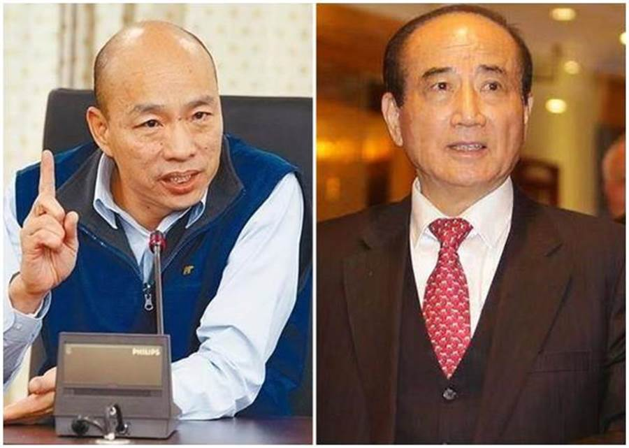 國民黨2020總統候選人、高雄市長韓國瑜(左),前立法院長、國民黨立委王金平