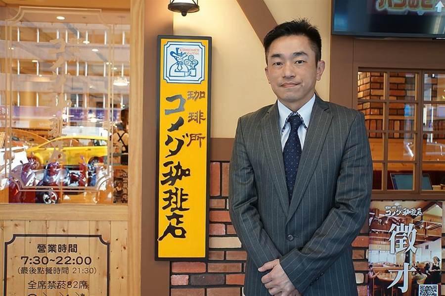 (客美多好食總經理吳孟宗表示,「客美多咖啡 KOMEDA's Coffee」去年入台並成功開出3家直營店後,決定開放加盟積極展店。圖/姚舜)
