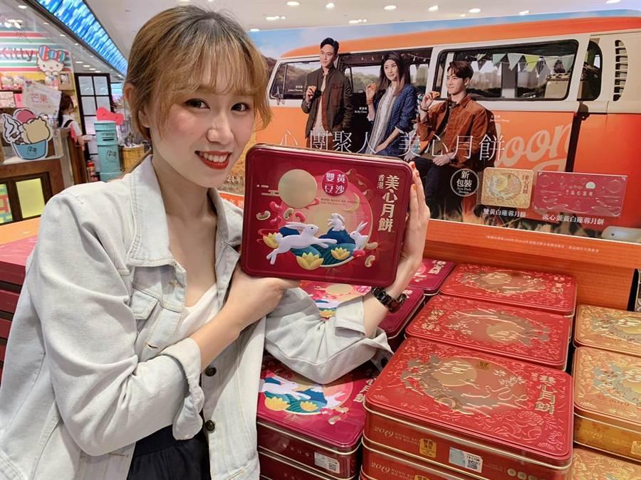 JASONS引進多款美心廣式月餅禮盒,其中有蛋黃內餡的款式人氣居高不下。(JASONS提供)