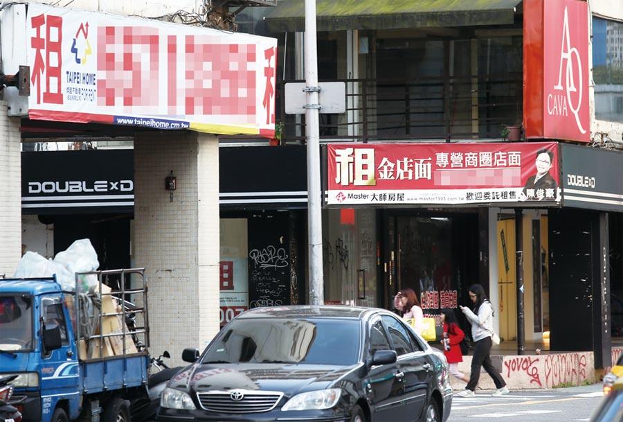 錢潮退燒,北市商圈續爆空店潮。圖為東區街道待租的店面。