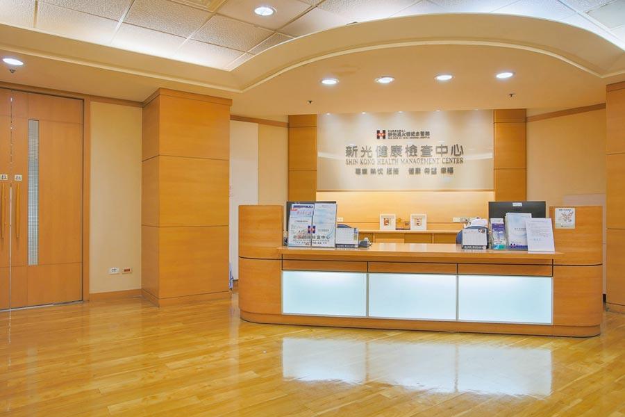 健檢中心迎賓大廳。(新光醫院提供)