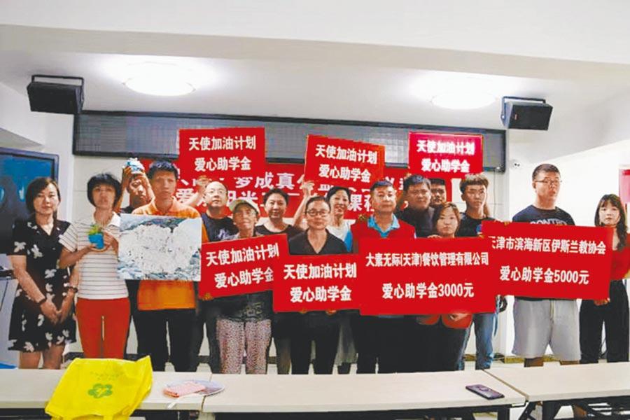 一場為身障人士籌集教學經費的義賣活動在天津舉行。(何欣文攝)
