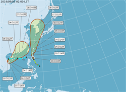 劍魚颱風形成 暫對台灣無影響