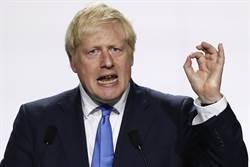 叛我者亡!英相將出大絕招 引爆保守黨內戰