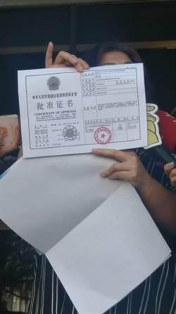 大陸投資惹糾紛 徐乃麟被台商控詐欺