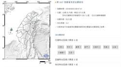 花蓮4級地震 台鐵壽豐=瑞穗間列車延誤