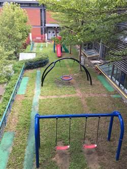 共融式遊樂場讓學童從遊戲中獲更多啟發