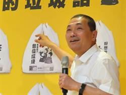 看不下去 杜震華問侯友宜: 是「白色力量」嗎?