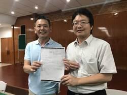 新竹工業區有望解除軍事管制 廠商建廠不必再限高