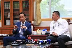 訪嘉市副議長 郭台銘:鈔票不分藍綠