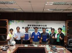 國訓與東體合作設立東部訓練基地